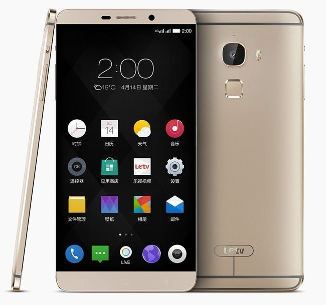 leeco-le-max-2-goes-official